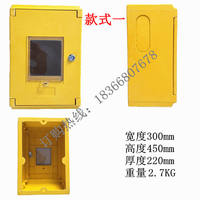 Natural gas meter box one row one table gas meter box IC card glass steel composite material gas metering box