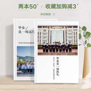 照片书定制毕业纪念diy手工情侣生日礼物宝宝杂志影楼制作册相册