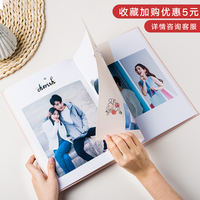 Photo book custom album creative couple vibrating the same paragraph birthday gift album making diy homemade photo