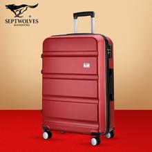 七匹狼结婚行李箱陪嫁箱旅行箱大红色拉杆箱新娘女男密码箱皮箱子图片