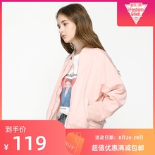 New Autumn 2019 Women's Loose Bf Wind Pink Baseball Suit Overcoat on Simple Rigid Collar Flying Suit Jacket