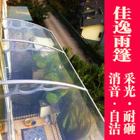 Jiayi aluminum bracket canopy rain Yang shed transparent awning terrace balcony floating window awning Chongqing canopy
