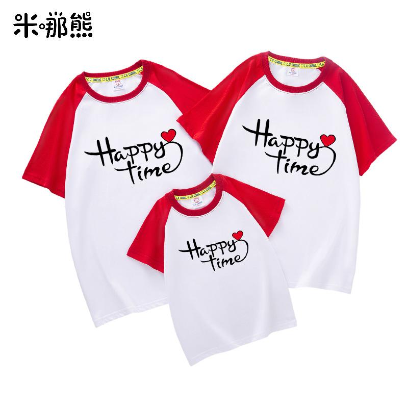 亲子装夏装新款潮全家装一家三口母子母女装纯棉休闲短袖t恤春装