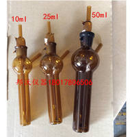 Impact absorption bottle White brown impact absorption tube impact absorption tube Glass absorption bottle hot sale