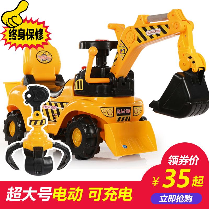 儿童电动挖掘机工程车玩具车