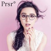 【帕莎】防蓝光文艺眼镜框时尚圆框潮框架眼镜女可配近视PT66004