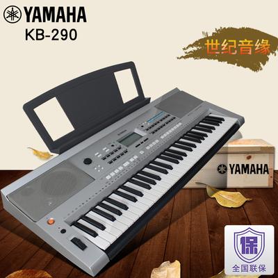 电子琴雅马哈kb280