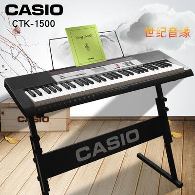 卡西欧电子琴CTK-1500 初学入门学生61键儿童成人仿钢琴键盘乐器专卖店