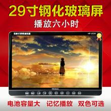 先科新世纪播放器29寸视频看戏机老人高清广场舞音响DVD收音电视