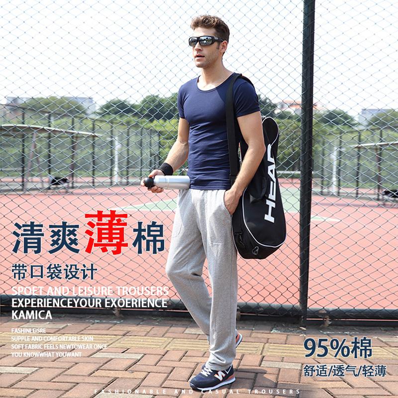 夏季薄款运动裤男长裤子宽松跑步棉大码健身直筒收口休闲工装卫裤