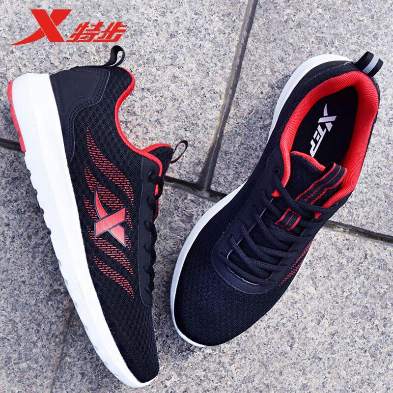 特步男鞋运动鞋2019夏季新款男士网鞋透气网面休闲鞋春季跑步鞋子