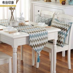北欧几何餐桌旗餐桌布艺装饰桌布垫客厅茶几旗简约现代床旗床尾巾