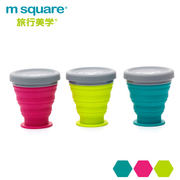 Folding Cup Silicone Mouth Cup Outdoor Travel Portable Creative Mini Compressible Shrinking Kettle Telescopic Cup