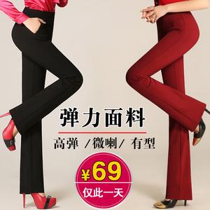 2019春秋女裤高腰弹力直筒微喇裤修身显瘦喇叭裤大码休闲裤女长裤