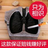 烟缸生日男生礼物戒烟烟灰缸肺部造型咳嗽烟灰缸 创意个性 特价 包邮图片