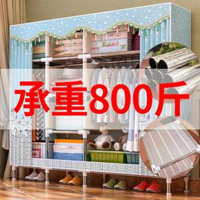 布衣柜钢管加粗加固加厚双人收纳布艺衣橱经济型组装简易布衣柜g