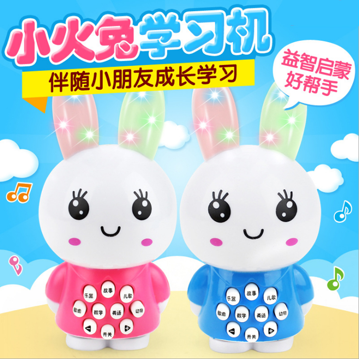 white rabbit will sing baby child story machine early education baby music toys 1-