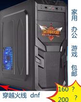 工作室双四八多开搬砖地下城分屏割器台式机DNF二手电脑游戏主机