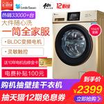 小天鹅10公斤KG全自动变频智能滚筒静音家用洗衣机 TG100V120WDG