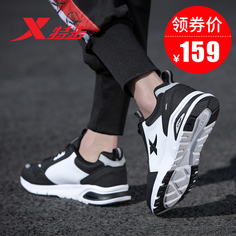 特步男鞋运动鞋2019春秋季新款复古黑白拼色休闲鞋个性厚底跑步鞋