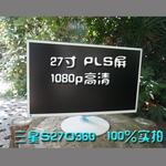 显示器 三星S27D360H 27寸 游戏设计 HDMI高清液晶电脑屏幕二手