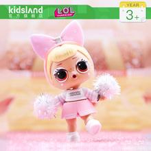 LOL惊喜娃娃拆拆球新奇胶囊娃娃4代盲球奇趣扭蛋女孩玩具收藏模型
