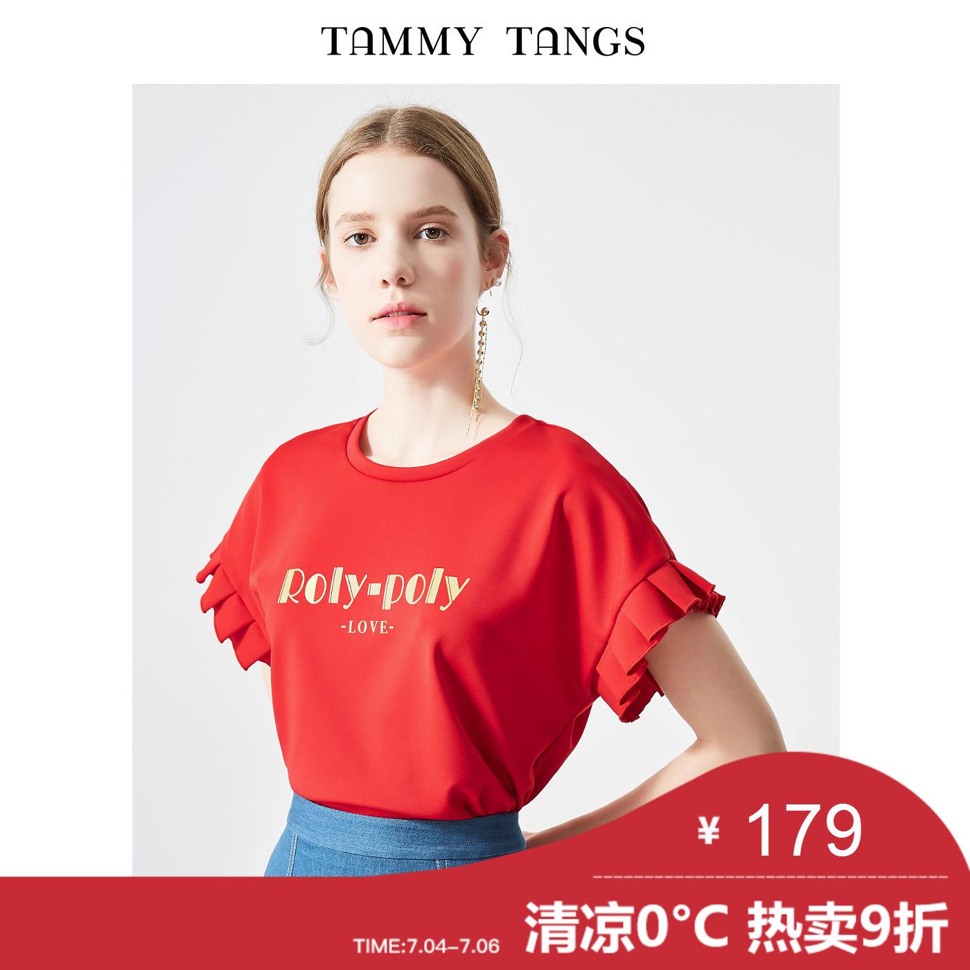 糖力2018夏季新款红色字母印花上衣圆领打底衫宽松休闲短袖T恤女