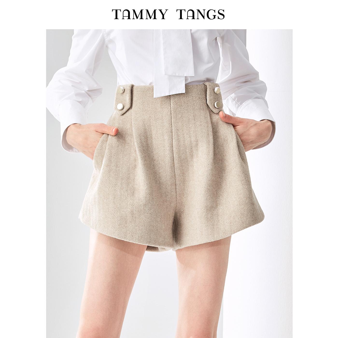 高腰短裤混纺