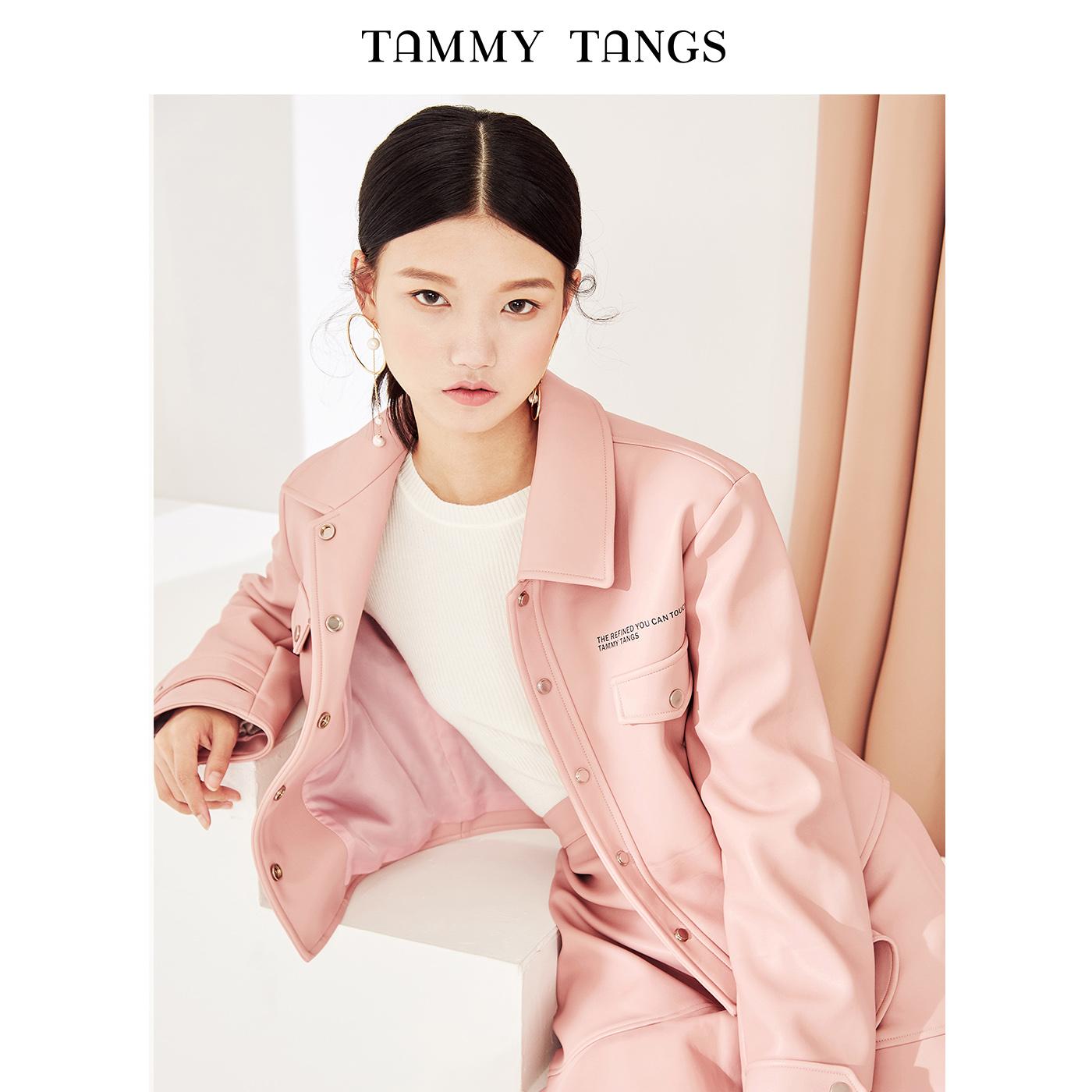 糖力2018秋装新款粉色欧美时尚字母印花短外套单排扣翻领PU皮衣女