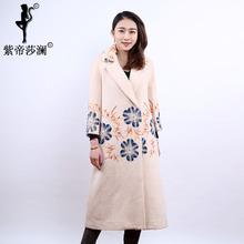 紫帝莎澜女装2018新款西服领羊驼绒阿尔巴卡欧范加长外套B70037