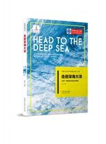 正版畅销图书籍科普百科文教科普读物布朗罗马克霍尼伯内詹姆斯英蓝色星球海洋百科4K全新BBC