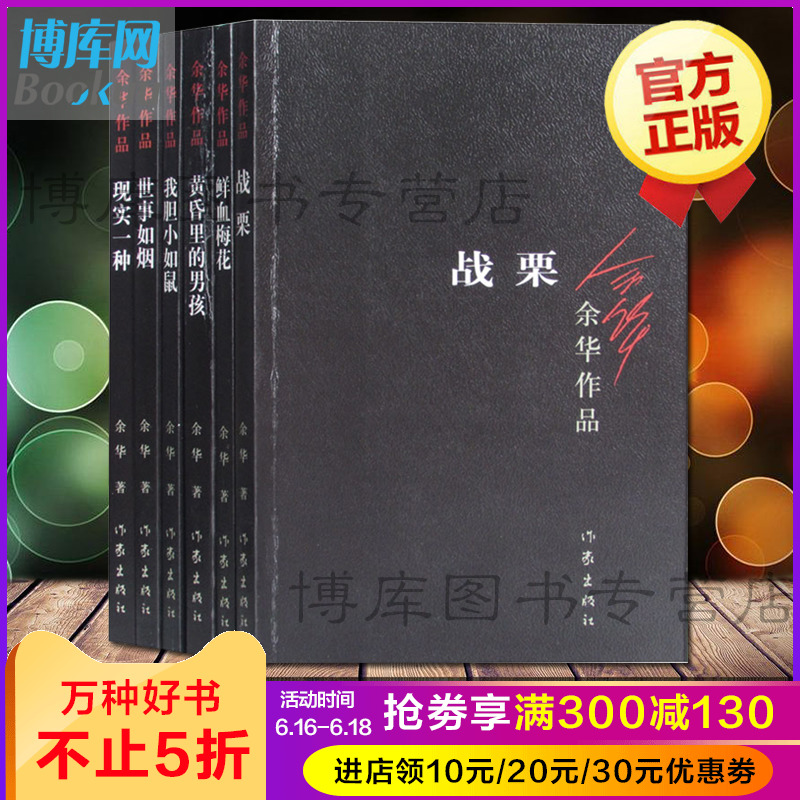 Фильтры для электронных сигарет Артикул 41155757589
