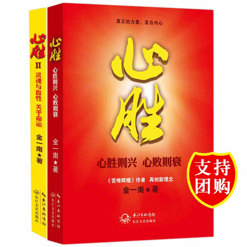 Политические и военные книги Артикул 530804429288