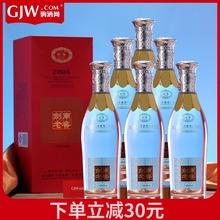 52度剑南春剑南老窖2006 6瓶装 500ml 国产浓香型四川白酒整箱
