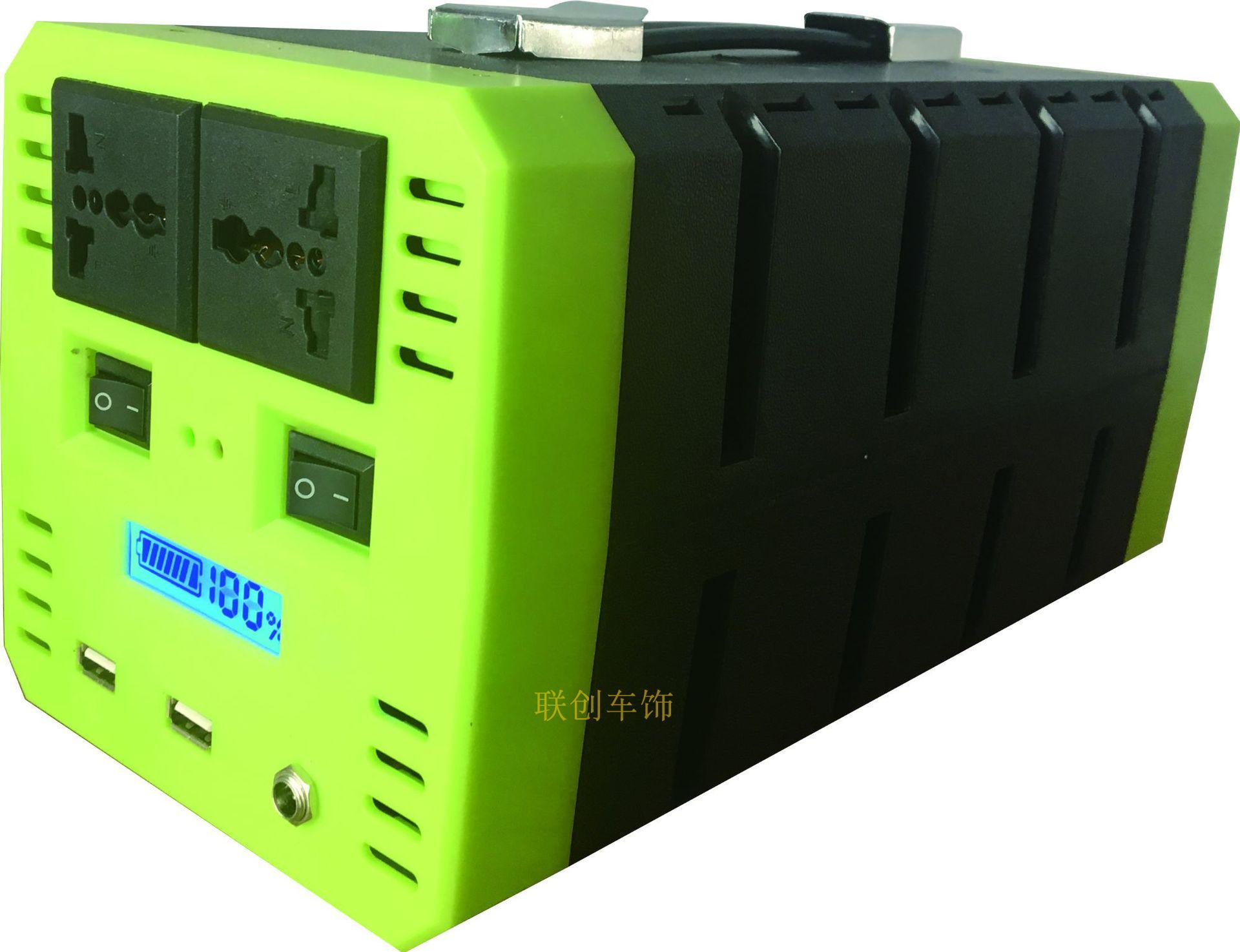 220V锂电池大容量手机笔记本电脑户外移动电源停电备用电池电瓶
