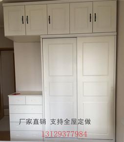 广州深圳香港实木衣柜订做简约现代整体衣柜吊柜组合卧室家具定制