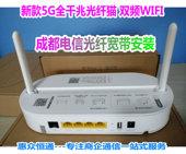 全新中兴F450A 成都电信光纤宽带安装 中兴全千兆光猫