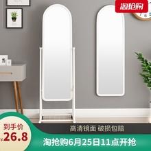 店镜 穿衣镜家用全身镜落地镜宿舍镜墙壁挂镜浴室镜卧室大镜子服装