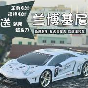 遥控车模型儿童玩具兰博基尼成人rc合金四驱飘移充电池赛跑车高速