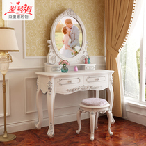 European Dresser Multi-function bedroom small type mini modern simple economy solid wood 罓 Red Makeup table