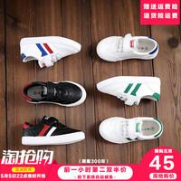 儿童板鞋韩版休闲鞋