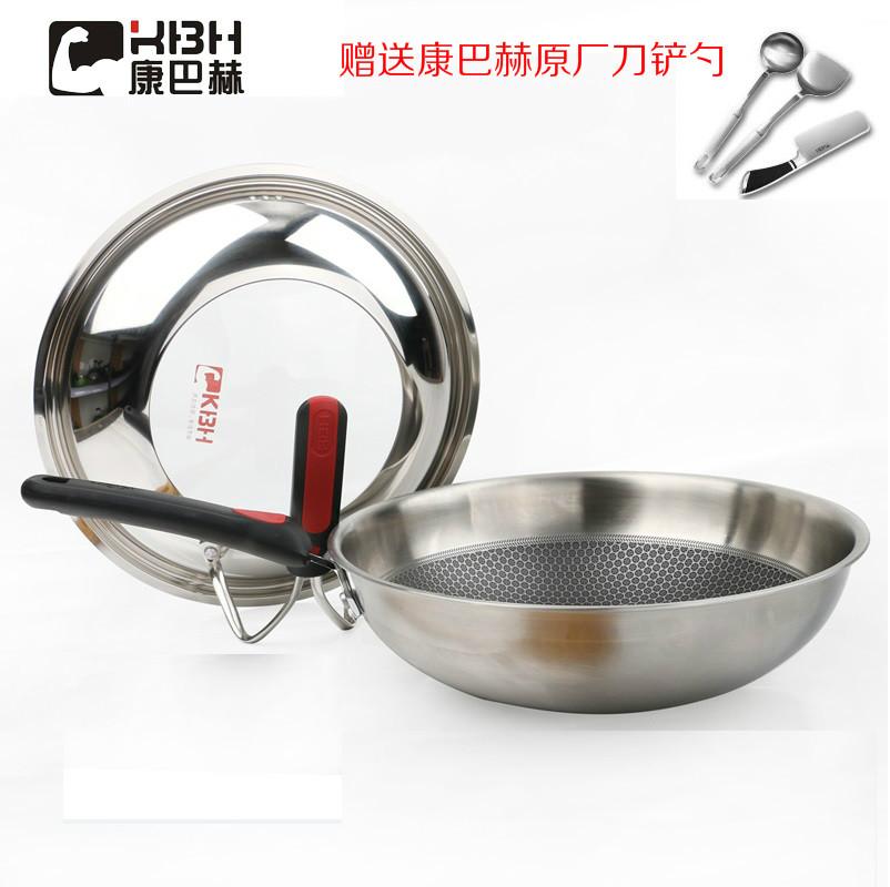 不锈钢炒锅正品