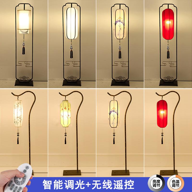 Напольные лампы Артикул 562170981058