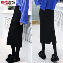 时尚针织毛线裙子女中长款半身裙秋冬季2018新款韩版包臀一步长裙
