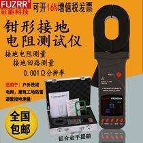 电工电阻500v1000v绝缘电阻测试仪绝缘电阻摇表数字兆欧表