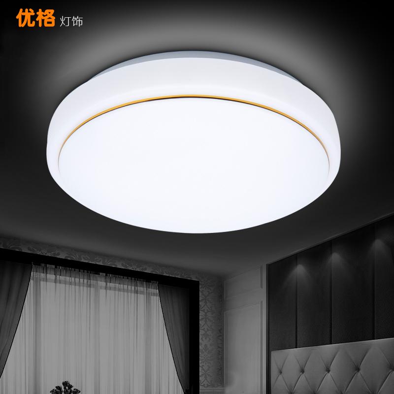 现代简约高亮LED家用吸顶灯客厅卧室阳台灯省电工程款吸顶灯小型