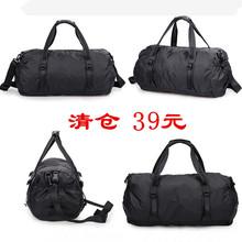 oasisroad清仓男女旅行运动健身包袋圆筒手提旅行包训练篮足球包
