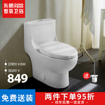 Dongpeng full bathroom sanitary ware water saving toilet household toilet jet siphon toilet 1391