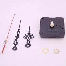 十字绣配件 DIY手工钟表机芯 钟芯静音扫秒跳秒挂钟表芯