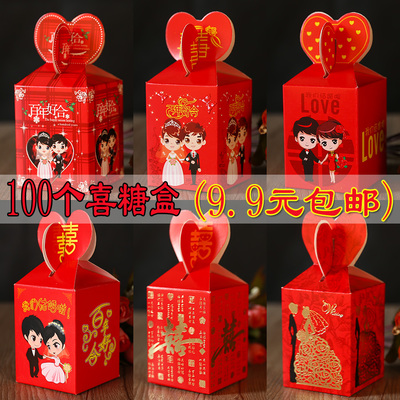 喜糖盒子批發礼盒浪漫韩式婚礼糖果盒创意个性包装纸盒结婚庆用品